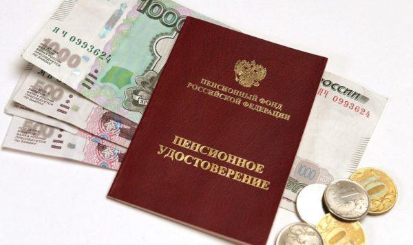 Пенсия работающим инвалидам 3 группы в 2020 году - повышение работающим, какая, в Москве