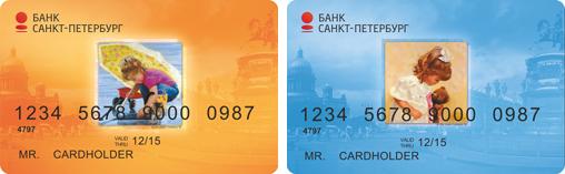Дошкольная карта Санкт-Петербурга (СПб) в 2020 году - условия получения, размер пособия, социальная