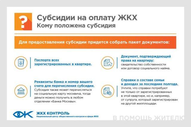 Изменени в закон о гражданстве российской федерации 2020