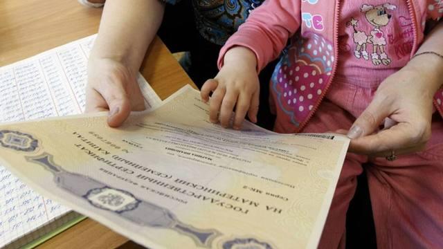 Губернаторские выплаты на третьего ребенка в 2020 году - на что можно потратить