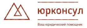 Транспортный налог инвалидам 1 группы в 2020 году - какие льготы, в Москве, освобождение, должен ли