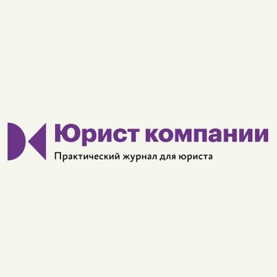 Срок исковой давности по трудовым спорам в 2020 году - в РФ, восстановление, о взыскании заработной платы