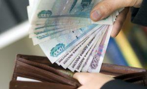 Выплаты работникам при ликвидация предприятия в 2020 году - какие положены, увольнение, пенсионерам