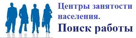 Права матери-одиночки по Трудовому кодексу в 2020 году - РФ, при увольнении