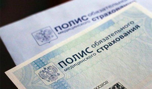Гражданство РФ после РВП (разрешение на временное убежище) в 2020 году - что это такое, есть как получить