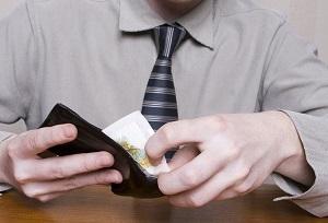 Исковое заявление о неустойке по алиментам в 2020 году - взыскание образец, за несвоевременную уплату