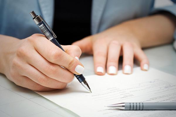 Исковое заявление о взыскании коммунальных платежей (ЖКХ) в 2020 году - по уплате в суд, с бывшего мужа