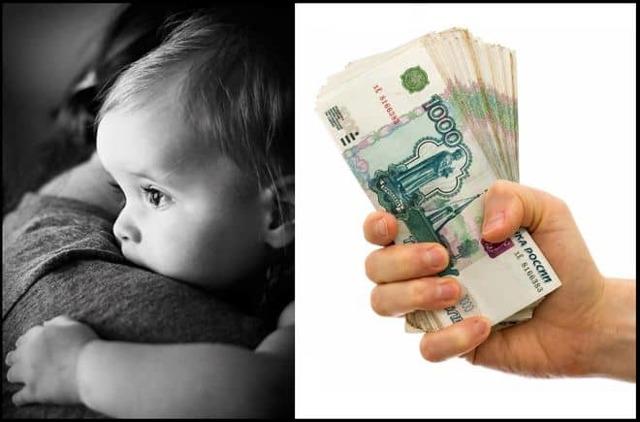 Исковое заявление об освобождении от уплаты алиментов в 2020 году - задолженности, на содержание ребенка, бланк, скачать