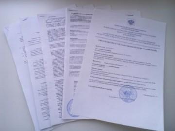 Ходатайство о восстановлении пропущенного срока в 2020 года - административному, гражданскому