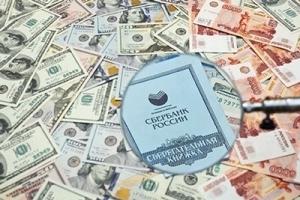 Статус малоимущая семья через МФЦ (многофункциональный центр)в 2020 году - СПб, Москва, цена, как оформить