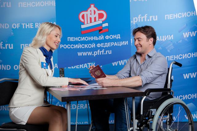 Прожиточный минимум для инвалида 2 группы в 2020 году - доплата, в Алтайскм крае, в Москве, в Новосибирске, в Самаре, СПб