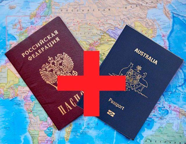 Несколько гражданств в РФ в 2020 году - что это такое, можно ли иметь, государств