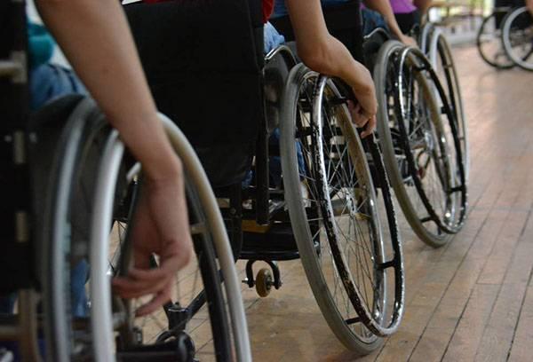 Улучшение жилищных условий инвалидам в 2020 году - для детей, материальная помощь, 2 группы