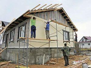 Как получить субсидию на строительство дома в 2020 году - в сельской местности, многодетной семье