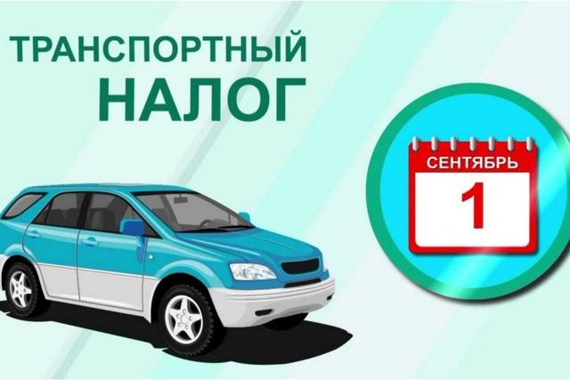 Льготы ветеранам боевых действий по транспортному налогу в 2020 году - Санкт-Петербурге, Москве