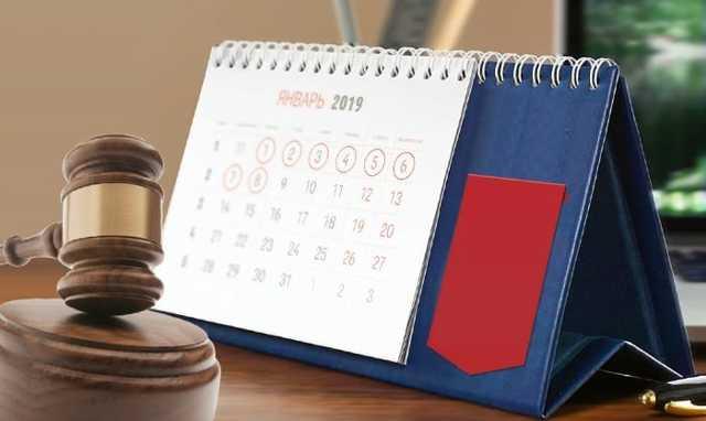 Срок исковой давности неустойки по алиментам в 2020 году - взысканию, ГК, решение суда