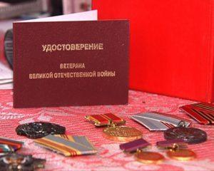 Льготы вдовам ветеранов Великой Отечественной войны (ВОВ) в 2020 году - на погребение, закон