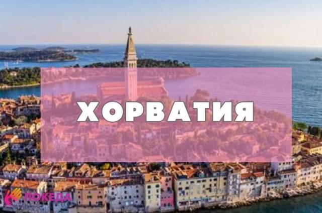Самые лучшие страны для миграции из России в 2020 году