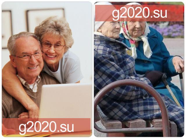 Субсидия на уголь в 2020 году - в частном доме в России, пенсионеру, многодетным семья, инвалидам