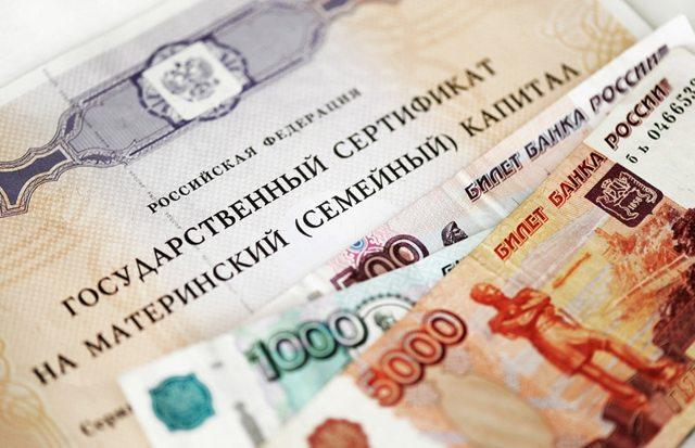 Социальная ипотека в Московской области в 2020 году - что это такое, кому положена, для врачей, условия
