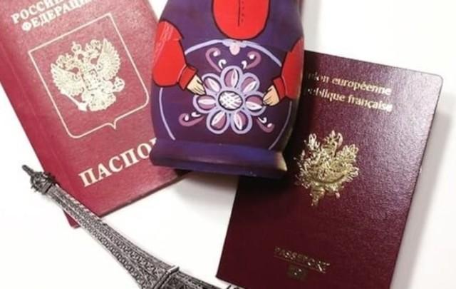 Справка об отсутствии гражданства РФ в 2020 году - двойного образец заполнения, другого, для госслужащих