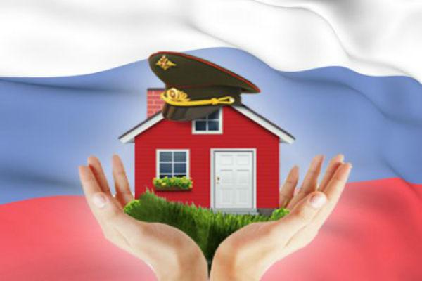 Военная ипотека в Россельхозбанке в 2020 году - максимальная сумма, Москва, условия, процентная ставка