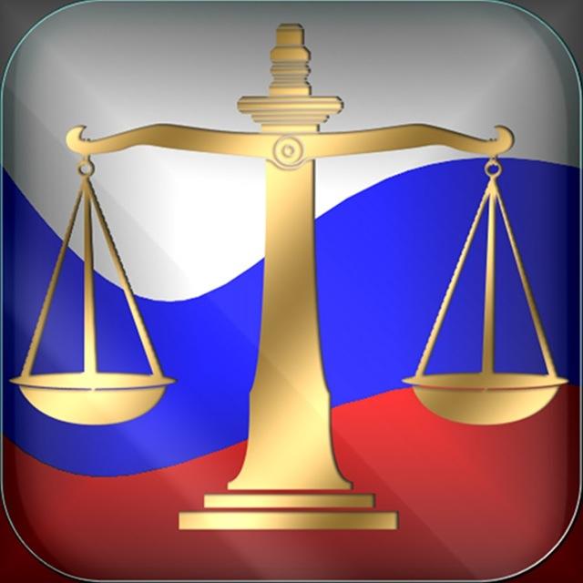 Срок исковой давности по алиментам в 2020 году - неустойки, после 18 лет, на ребенка для отца, какой в России