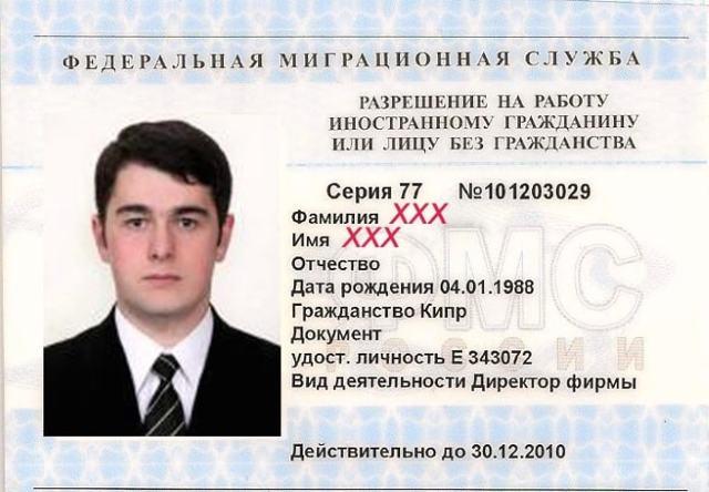 Работа без гражданства РФ в 2020 году - Москве, СПб, найти, для лиц, прием, от прямых работодателей