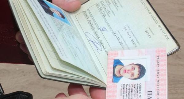 Ходатайство о переоформлении патента в 2020 году - иностранному гражданину образец, бланк