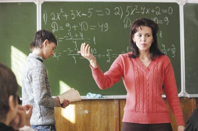 Как написать жалобу в управление образования в 2020 году - на школу, в Министерство, департамент