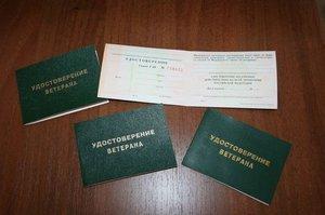 Как срочно получить кредит на карточку без отказа