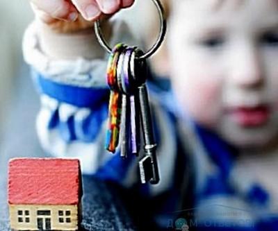 Субсидия на жилье малоимущим семьям в 2020 году - с ребенком, Москве, размер, расчет, покупку