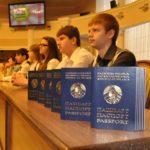 Римское гражданство в 2020 году - способы приобретения, утраты, основания, этапы, категории населения получившие