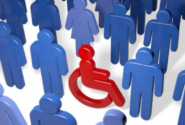 Земельный налог инвалидам 2 группы в 2020 году - платят ли, льготы, взимается , уплата