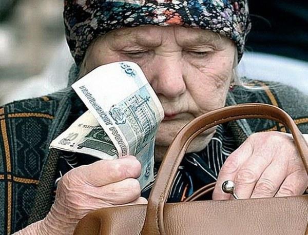 Выплаты ветеранам труда в 2020 году - Москве, ежемесячные, социальные, индексация