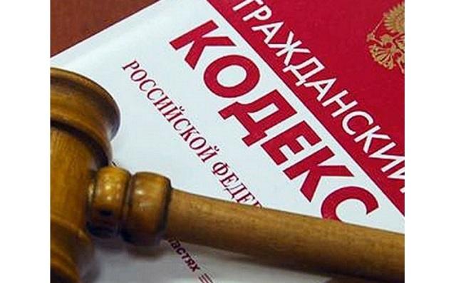 Исковая давность при моральном вреде в 2020 году - компенсация ГК РФ, срок, причиненного побоями