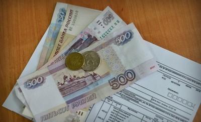 Кому положена субсидия на оплату коммунальных услуг (ЖКХ) в 2020 году - Москве, сумма на квартиру