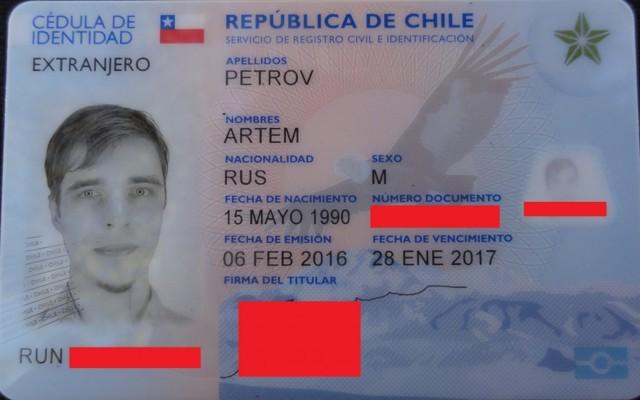 Гражданство Чили в 2020 году