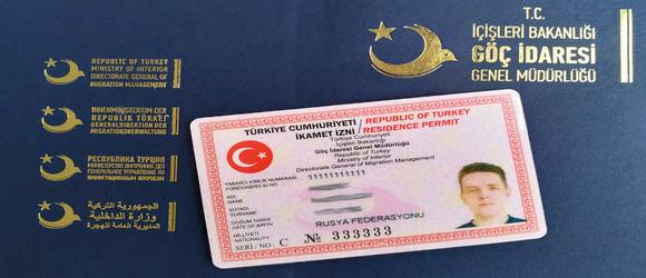 Гражданство Турции в 2020 году - как получить, России, двойное, при покупке недвижимости, через брак