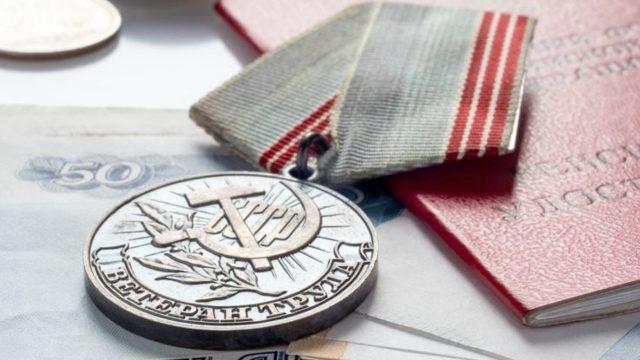 Транспортный налог для ветеранов труда в 2020 году - льготы, должен платить