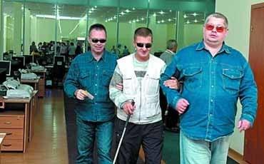 Условия труда для инвалидов в 2020 году - особенности регулирования, гигиенические требования, 2 группа