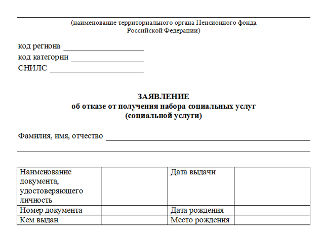 Доплата к пенсии ветеранам труда в 2020 году - какие, в Москве, есть ли, положена, федерального значения