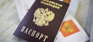 В какой срок нужно менять загран паспорт присмене фамилии