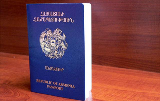 Гражданство Армении в 2020 году - как получить РФ, России, в упрощенном порядке, закон, отказ, двойное