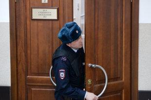 Кассационная жалоба по уголовному делу в 2020 году - образец, срок подачи, рассмотрения, верховный суд РФ