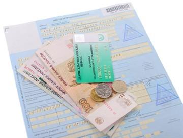 Оплата больничного листа после увольнения по собственному желанию в 2020 году - сроки, кто оплачивает, скачать, образец, заявление
