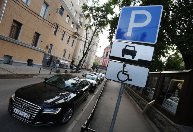 Штраф за парковку на месте для инвалидов в 2020 году - стоянка, какой, под знаком, сколько, Москва