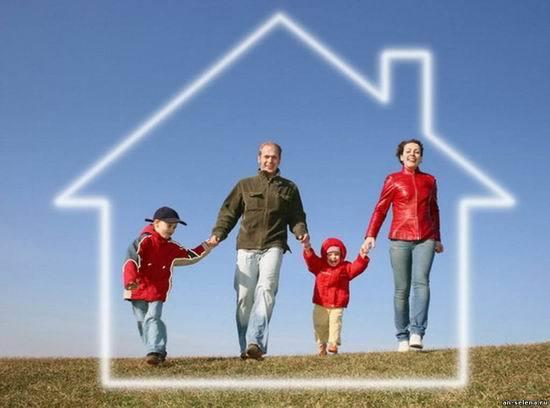 Безвозмездная субсидия в 2020 году - что это такое, на улучшение жилищных условий в СПб, приобретения жилья