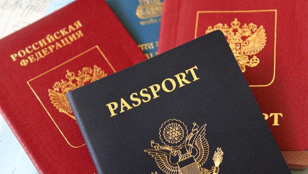 Гражданство Ямайки в 2020 году - как получить России, РФ, для россиян, двойное
