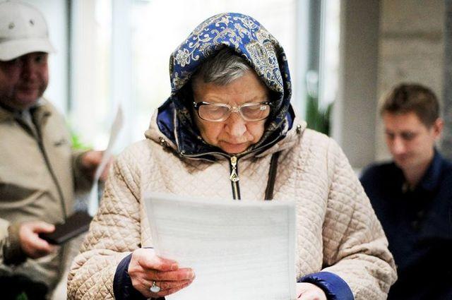 Таблица прожиточного минимума по регионам в 2020 году - для пенсионеров